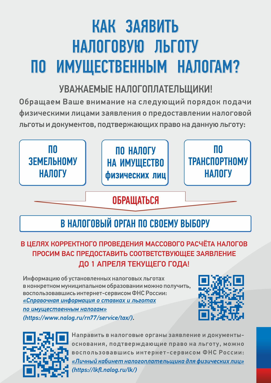 Справка флюорографии Марфино Справка от стоматолога Кунцевская